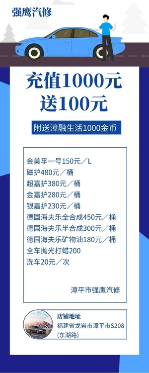20210406142049_061401.jpg